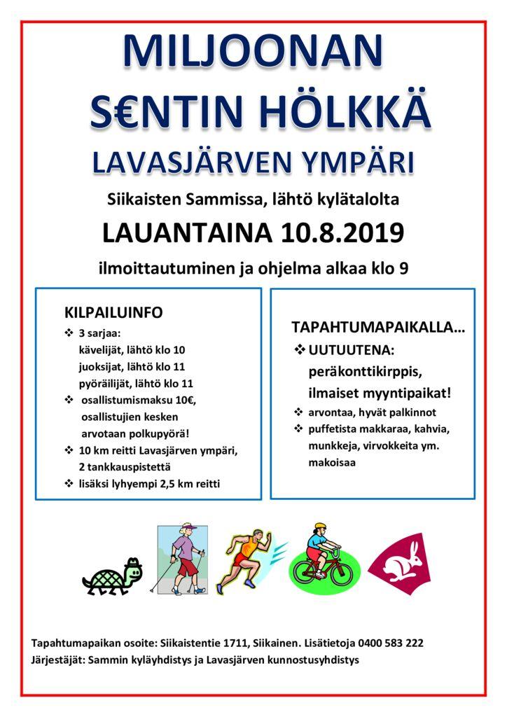 thumbnail of Hölkkämainos2019